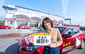 三豊自動車学校写真