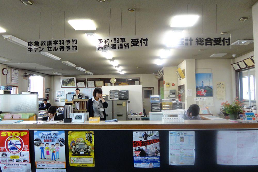 秋田北部自動車学校の受付