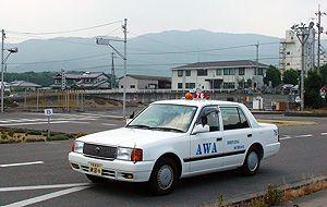 阿波自動車学校写真
