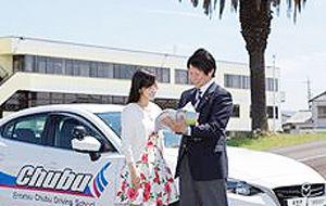 浜松自動車学校・中部校写真