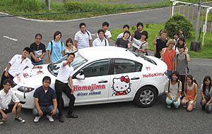 鴨島自動車学校写真