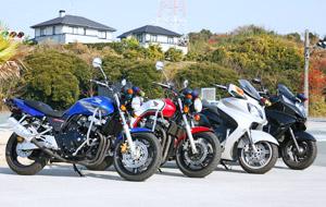 静岡県セイブ自動車学校写真