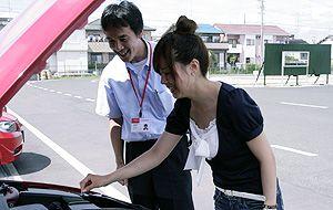綜合自動車学校写真